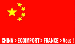 eco import international Chine