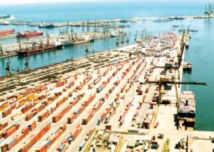 ECOIMPORT INTERNATIONAL PORT CONTAINER DE CONSTANTA ROUMANIE
